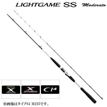 シマノ ライトゲーム SS モデラート タイプ73 H225