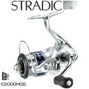 シマノ 15 ストラディック(STRADIC) C2000HGS (スピニングリール)