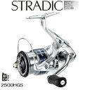 シマノ 15 ストラディック(STRADIC) 2500HGS (スピニングリール)