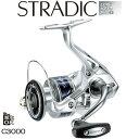 シマノ 15 ストラディック(STRADIC) C3000 (スピニングリール)