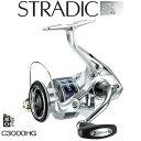 【送料無料】 シマノ 15 ストラディック(STRADIC) C3000HG (スピニングリール)