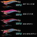 ヤマシタ エギ王Qライブ サーチ 490グロー ベーシックカラー 2.5号 【エギクーポン対象商品】