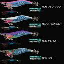 ヤマシタ エギ王Qライブ サーチ 490グロー ラメカラー 2.5号