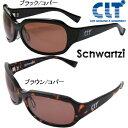 CLT シュワルツィ コパーレンズ(ブラウン/ブラック)(サングラス 偏光グラス)