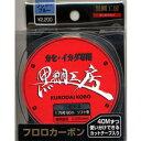 黒鯛工房 カセ・イカダ専用ライン「THEチヌ」 80m巻