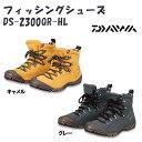 ダイワ フィッシングシューズ DS-2300QR-HL キャメル