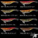 ヤマシタ エギ王 JPプラス 基本カラー 3号