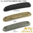 【エントリーでポイントアップ!】ライズファクトリー リーニア アタッチメントベルトパッド CL-18