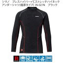 シマノ ブレスハイパー+℃ストレッチハイネックアンダーシャツ(極厚タイプ) IN-021N ブラック (保温肌着)