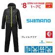 シマノ DSアドバンスウォームスーツ RB-025M ブレイルアクア (M〜XL) 防寒着