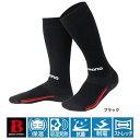シマノ ブレスハイパー+℃ロングソックス SC-026N ブラック フリー (靴下)