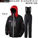 オレンジブルー MZX-コンタクト オールウェザースーツ ブラック MZXFW-003 (防寒着)