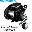 シマノ 15 フォースマスター 9000 電動リール