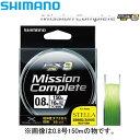 シマノ ミッションコンプリート EX8 サイトライム 0.6号 200m PL-M68M (PEライン)