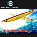 ボーズレス TGノブナガ 120g (タングステン メタルジグ)