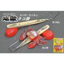 マルシン漁具 タコ掛け地獄針 (カニなし・30号) (タコ釣り タコ掛け)