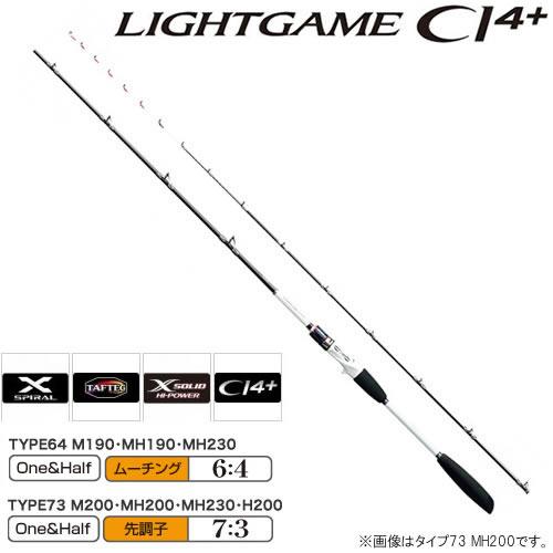 シマノ ライトゲーム CI4+ タイプ73 MH200 (船竿) 2016