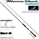シマノ 16 ムーンショット S900ML