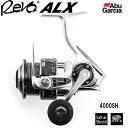 アブガルシア レボ ALX 4000SH (スピニングリール)
