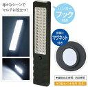 ライト ランタン 48+5LED マルチライト ( 懐中電灯 )