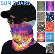 ライズファクトリー サンガード ネックゲーター (ネックガード ネックカバー ネックウォーマー 夏 UV対策 日よけ 吸汗速乾)