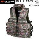 マズメ MZX ボーターズライフジャケット カモ MZXLJ-018