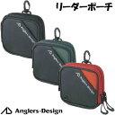 アングラーズデザイン リーダーポーチ ADB-29 (釣り糸バッグ リーダーケース)