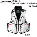 ダイワ スペシャル ウィンドストッパー ショートベスト DV-1006 ライトグレー (M〜XL)