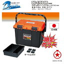 リングスター ドカット D-4700OR オレンジ/ブラック 限定カラー (タックルボックス)