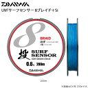 ダイワ UVFサーフセンサー 8ブレイド Si 0.8号 200m (PEライン 投げ釣り)