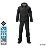 シマノ ゴアテックス ベーシックスーツ RA-017P ブラック (レインスーツ レインウェア)