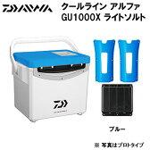 ダイワ クールラインアルファ GU1000X ライトソルト ブルー (クーラーボックス)