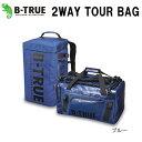 エバーグリーン B-TRUE (ビートゥルー) 2ウェイ ツアーバッグ (フィッシングバッグ タック...