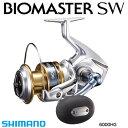【送料無料】 シマノ (SHIMANO) 16 バイオマスター SW 6000HG (スピニングリー