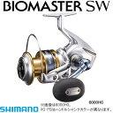 シマノ (SHIMANO) 16 バイオマスター SW 6000PG (スピニングリール キャスティング ジギング パワーギア仕様)