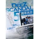 ルアーマガジン 青木大介 ディーズ・スキャンダル 5 《DVD》