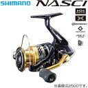 シマノ 16 ナスキー 4000 (スピニングリール)