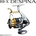 シマノ 16 BB-X デスピナ 2500DXG (レバーブレーキ スピニングリール)