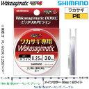 シマノ ワカサギマチック EX4 PE 60m ホワイト (0.2号・0.25号) PL-W40K (ワカサギ用糸)