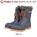 リバレイ カナディアンブーツ 15 No.6365 ブラック (防寒ブーツ 長靴 ラジアルブーツ メンズ)