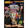 ルアーマガジン ザ・ムービーDX vol.22 陸王2016 シーズンバトル01 春・初夏編 《DVD》