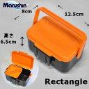 マルシン漁具 虫エサBOX レクタングル (エサ箱)