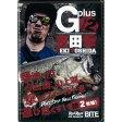 ロッド&リール G-plus VOLUME.2 吉田撃 《DVD》