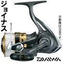 ダイワ 16 ジョイナス 1500 糸付 2号-100m (スピニングリール ソルト対応)