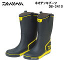 ダイワ ネオデッキブーツ DB-3410 (長靴)