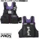 プロックス フローティングゲームベスト 根魚権蔵ロゴ PX399KPNG