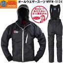 オレンジブルー オールウェザースーツ WRFW-5124 ブラック M~3L (防寒着)