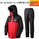 オレンジブルー オールウェザースーツ WRFW-5125 レッド (防寒着)