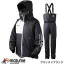オレンジブルー マズメ MZX ラフウォーター オールウェイザースーツ MZXFW-029 ブラック×ブラック (防寒服)
