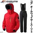 オレンジブルー マズメ MZX コア オールウェイザースーツ ポップ2 MZXFW-033 レッド M~3L (防寒着 上下セット)